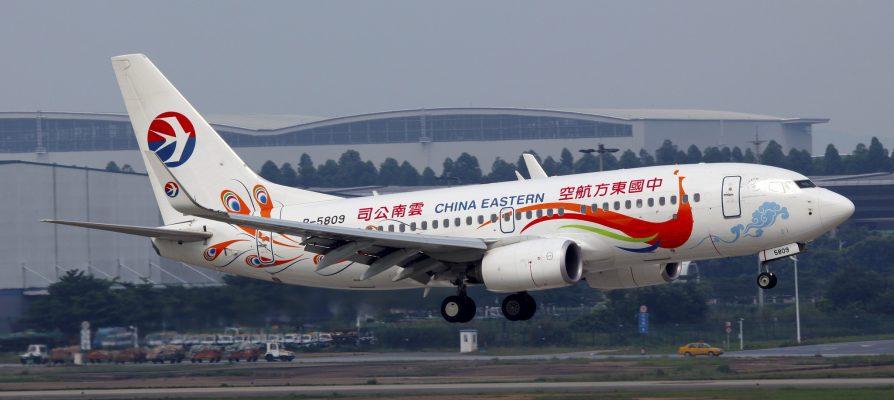 中國東方航空/上海航空:2018年全航線 95 折促銷優惠折扣碼