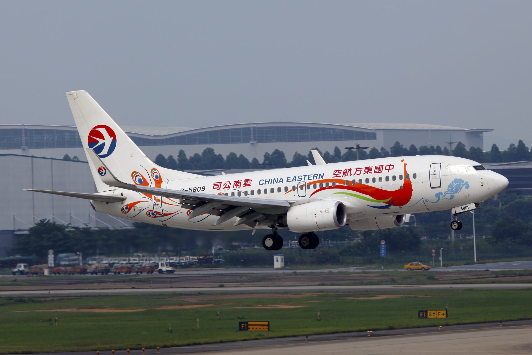 China Eastern Airlines B 5809 Boeing 737 79P 20170107