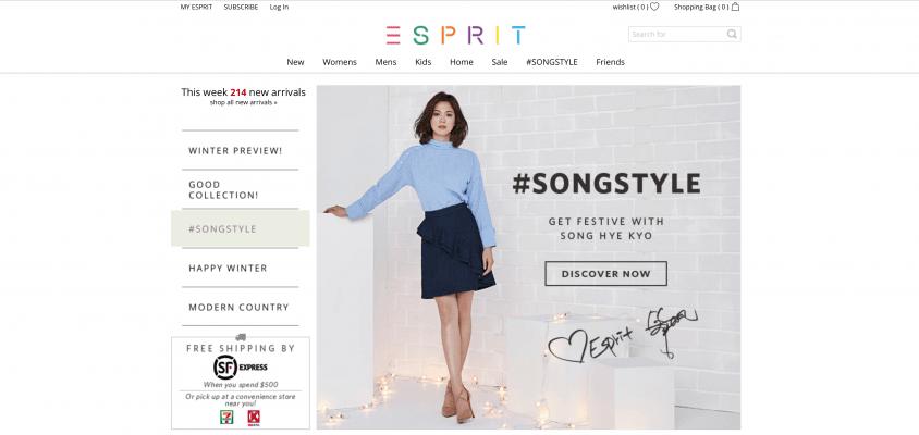 Esprit 時裝/線上購物平台介紹與網購推薦優惠