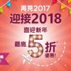 亞洲航空(Air Asia)11月優惠促銷活動!