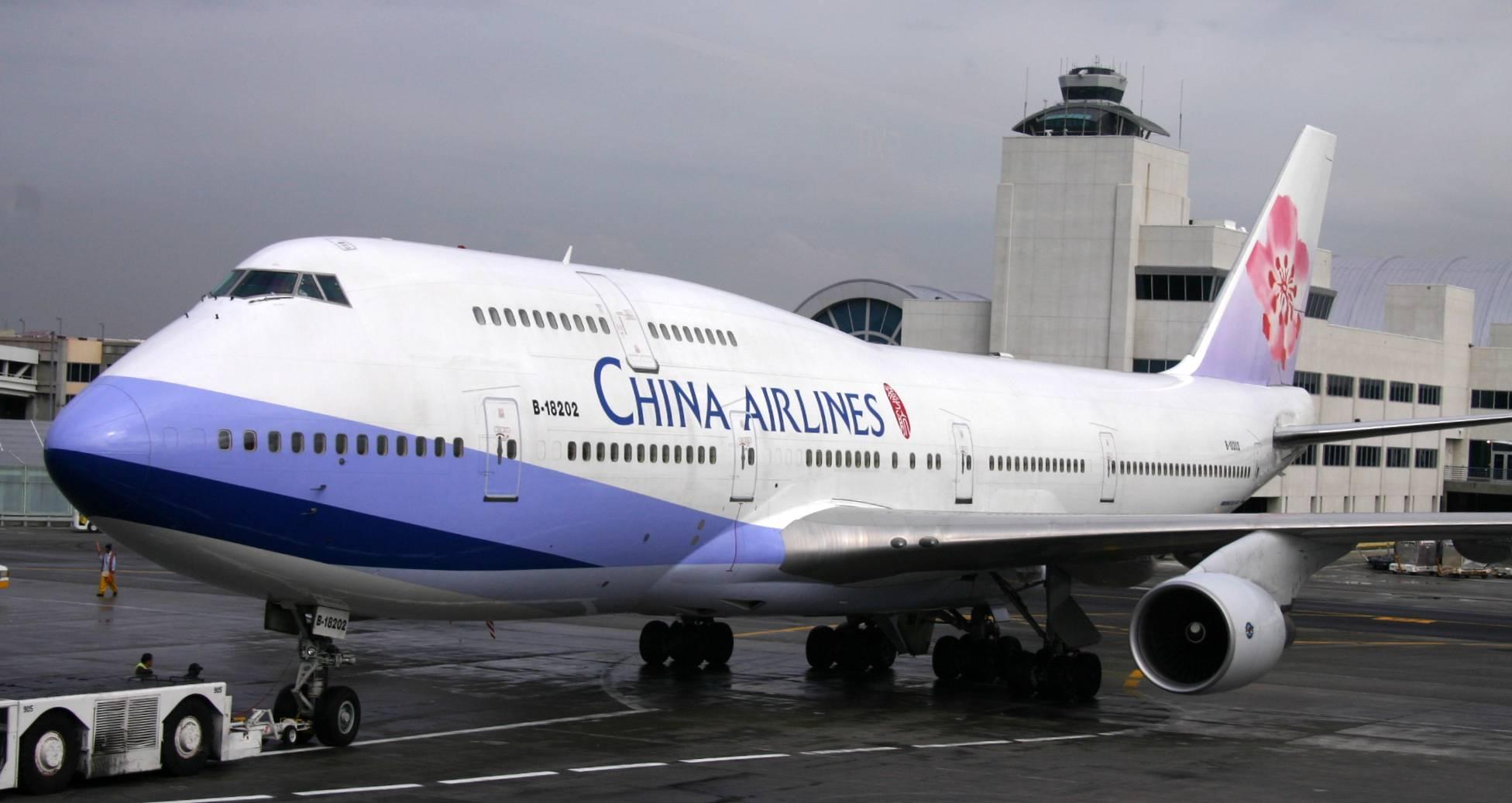 中華航空 China Airlines