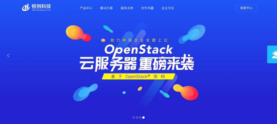 香港 PHP 主機、雲端計算虛擬主機、網站伺服器託管服務商推薦