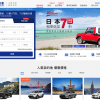 租租車 ZuZuChe 全球中文租車自駕旅行平台