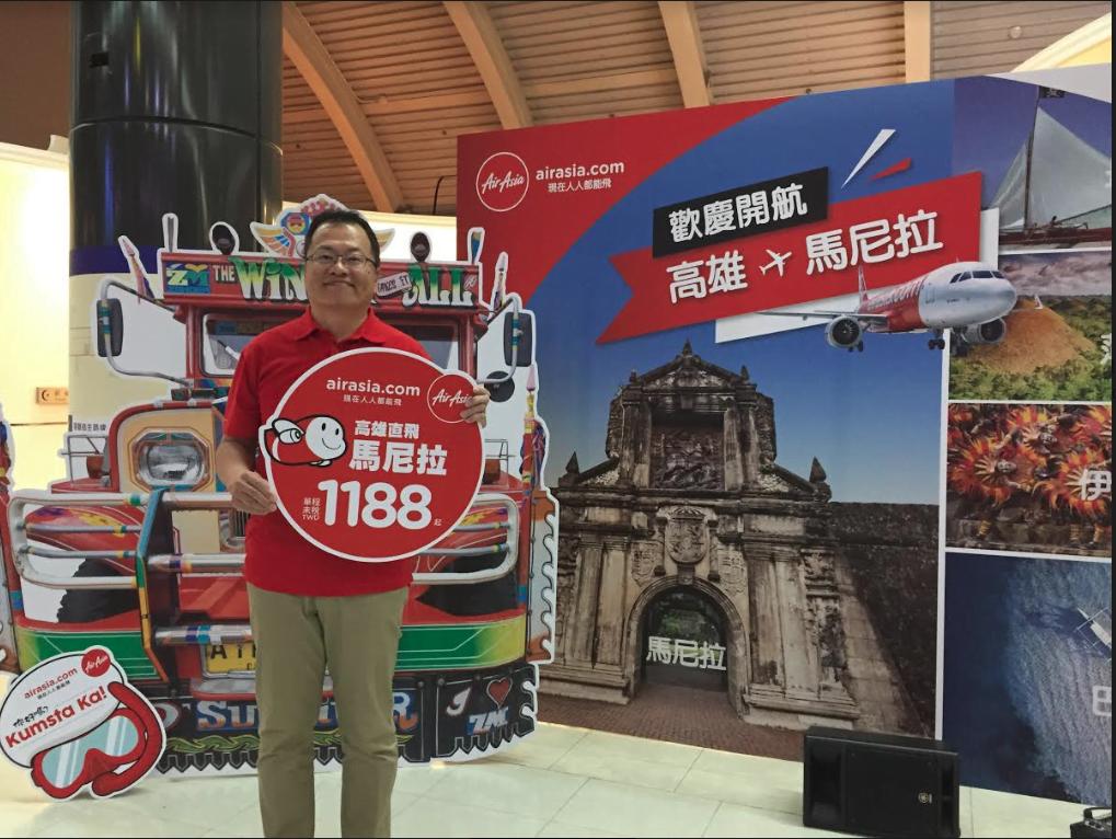 亞洲航空 AirAsia「高雄-馬尼拉」首航特價機票優惠 1,188 元起