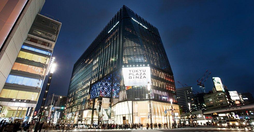 中國信託:樂天免稅店(東京銀座)滿額1000日圓折扣優惠