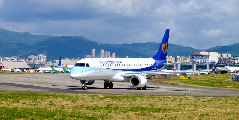華信航空:中國大陸、越南、南韓聯絡資訊,提供票務訂位、航班諮詢與行李查詢服務